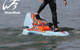 WaterBlade: Electric Stand-up Board